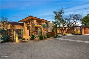 Photo of 11010 E Winter Sun Drive, Scottsdale, AZ 85262 (MLS # 5910842)