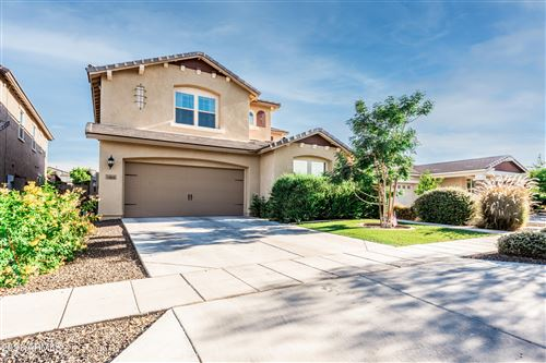 Photo of 14837 W PERSHING Street, Surprise, AZ 85379 (MLS # 6250842)