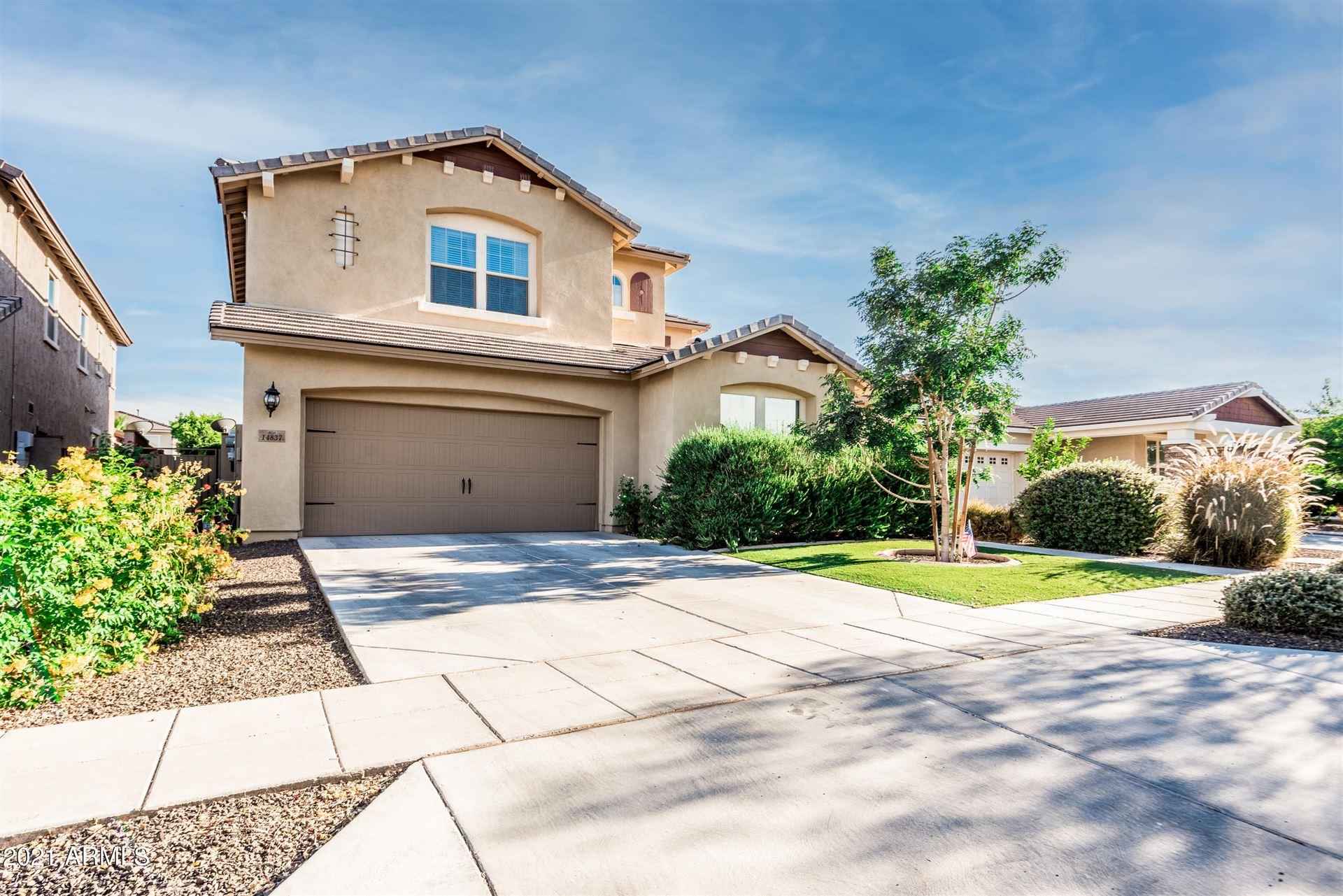 14837 W PERSHING Street, Surprise, AZ 85379 - MLS#: 6250842