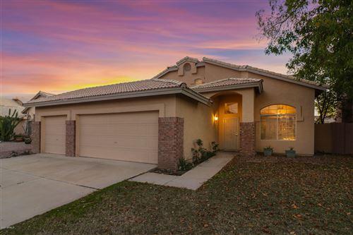 Photo of 1131 E HARBOR VIEW Drive, Gilbert, AZ 85234 (MLS # 5982845)