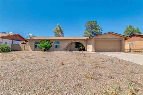 Photo of 634 E CALLE CHULO Road, Goodyear, AZ 85338 (MLS # 6099845)