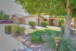Photo of 10556 N 116TH Lane, Youngtown, AZ 85363 (MLS # 5960848)