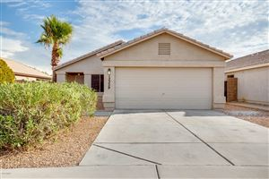 Photo of 13359 W DESERT Lane, Surprise, AZ 85374 (MLS # 5978848)