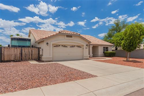 Photo of 8421 W FULLAM Street, Peoria, AZ 85382 (MLS # 6098850)