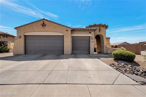 Photo of 2205 N RASCON Loop, Phoenix, AZ 85037 (MLS # 6250853)