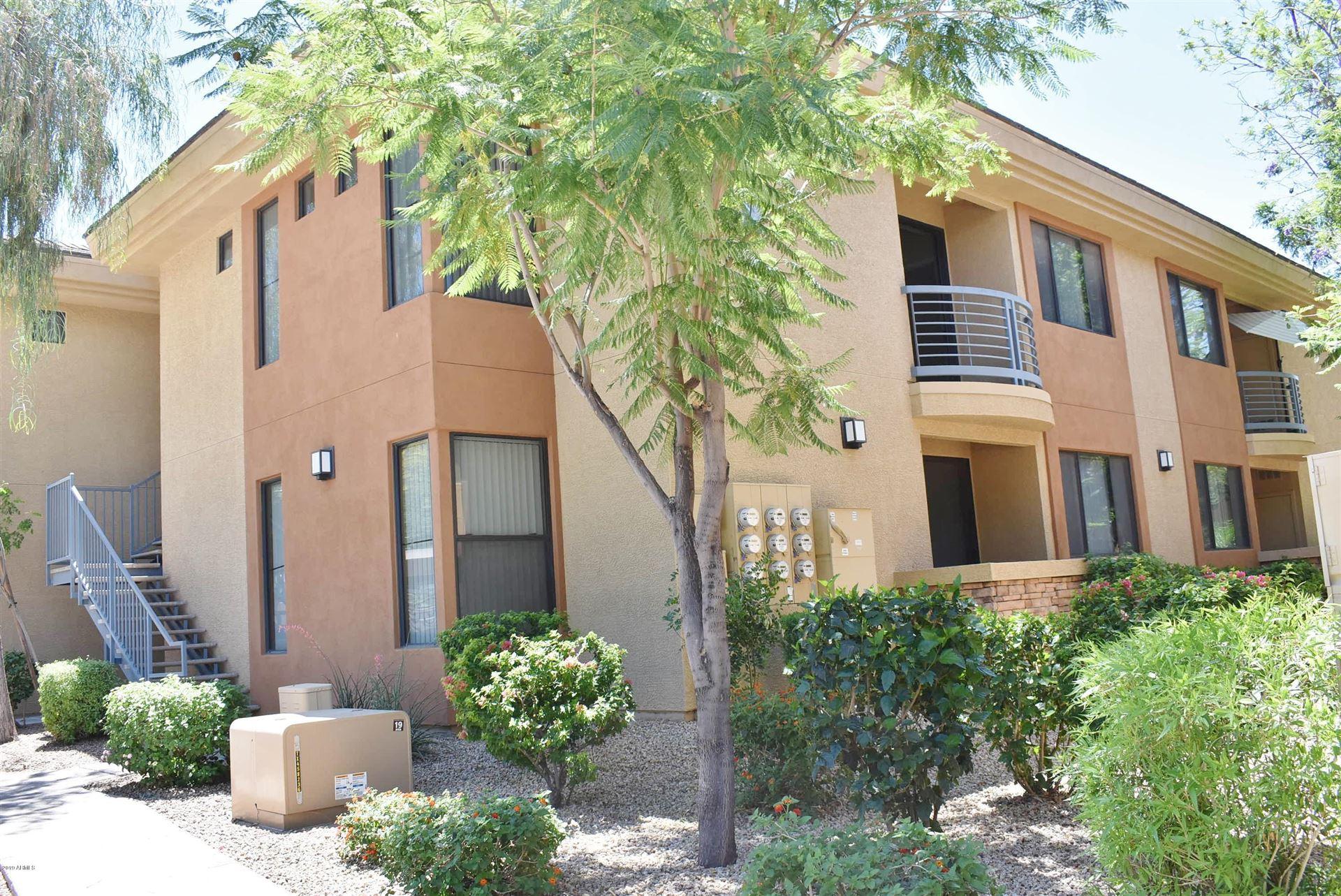 6900 E PRINCESS Drive #2156, Phoenix, AZ 85054 - MLS#: 6127853