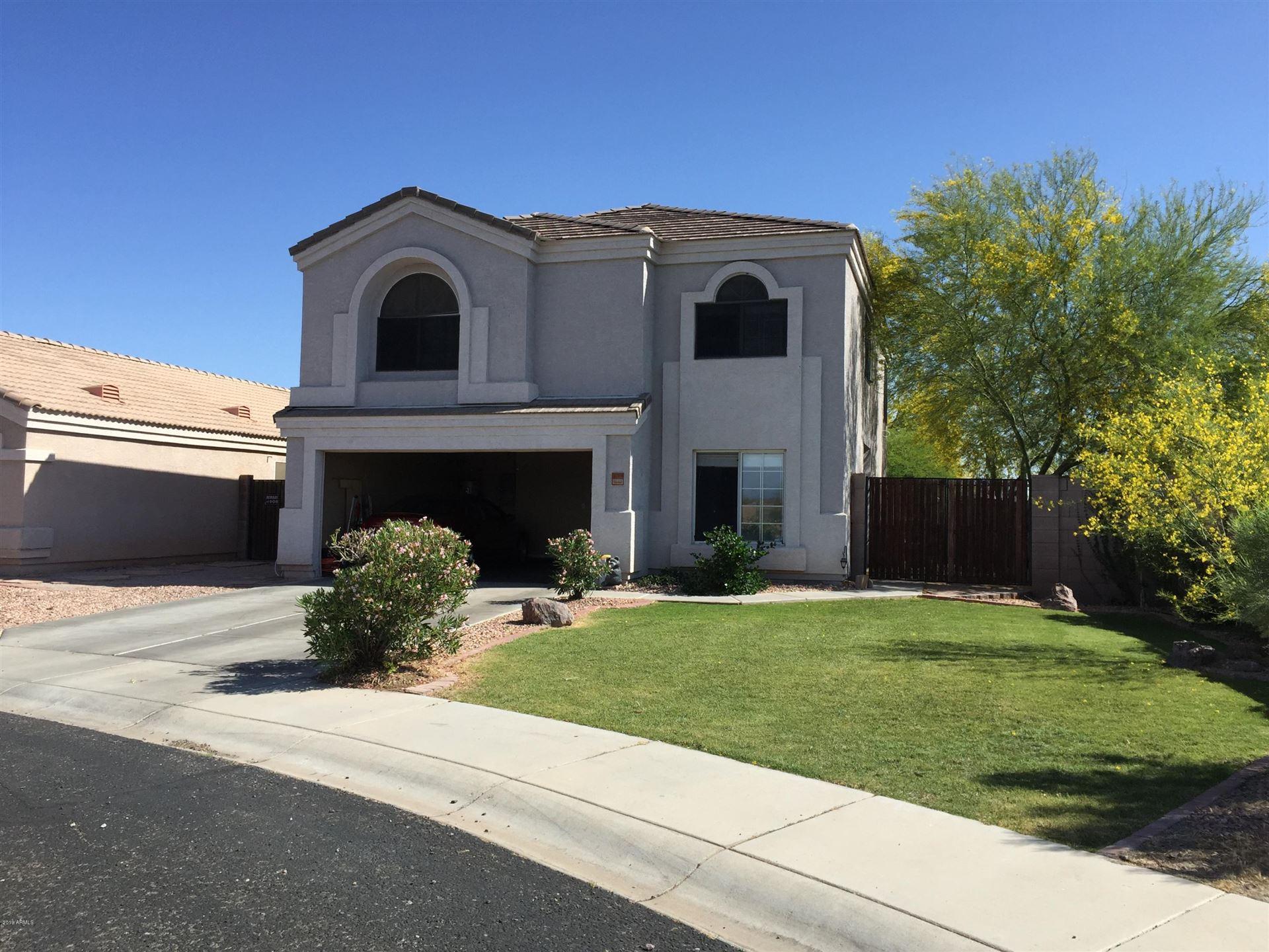 Photo of 11345 W PHILLIP JACOB Circle, Surprise, AZ 85378 (MLS # 6307853)