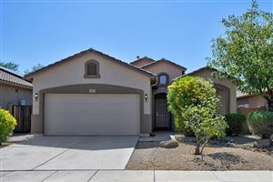 Photo of 4539 W FORTUNE Drive, Anthem, AZ 85086 (MLS # 5987854)