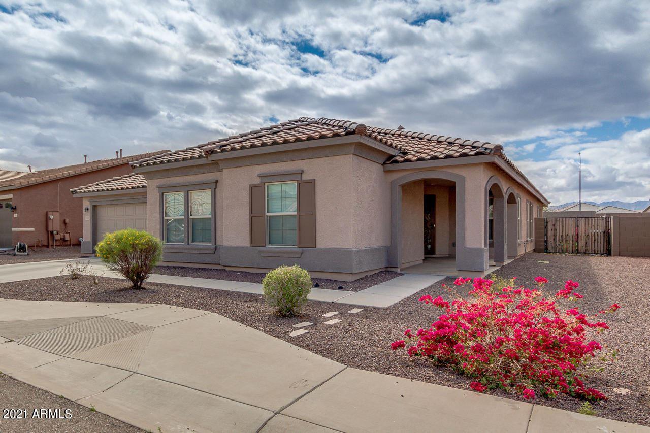 Photo of 7525 W ST KATERI Drive, Laveen, AZ 85339 (MLS # 6225858)
