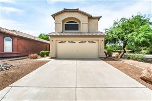 Photo of 3229 E KRISTAL Way, Phoenix, AZ 85050 (MLS # 5963859)