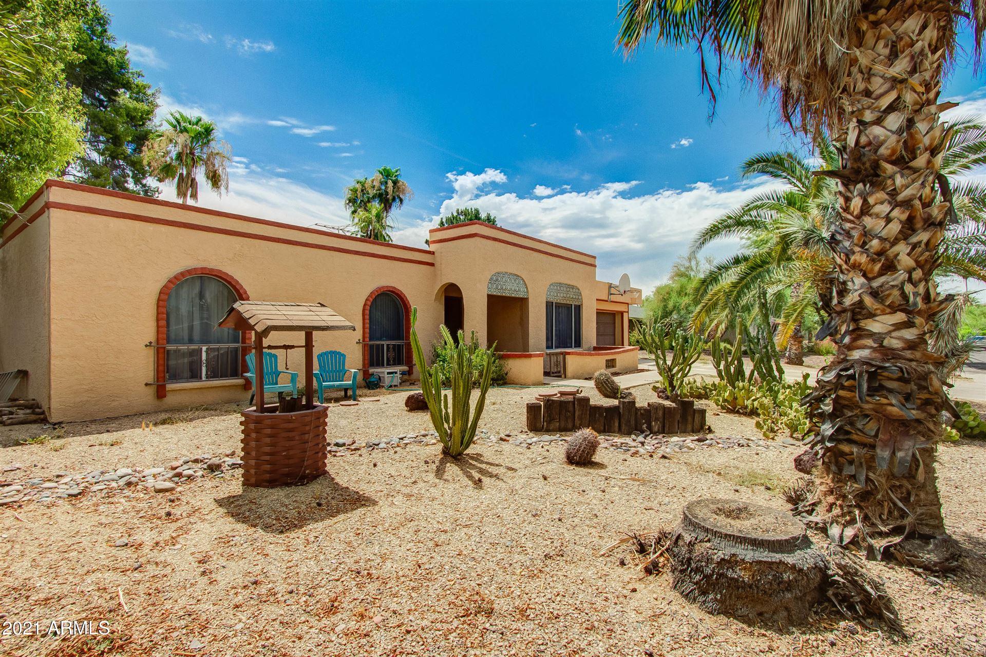 14419 N 5TH Street N, Phoenix, AZ 85022 - MLS#: 6258859