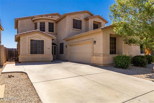Photo of 21293 N SALLY Drive, Maricopa, AZ 85138 (MLS # 6257860)
