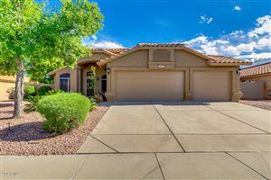 Photo of 1319 E BEVERLY Lane, Phoenix, AZ 85022 (MLS # 5913861)