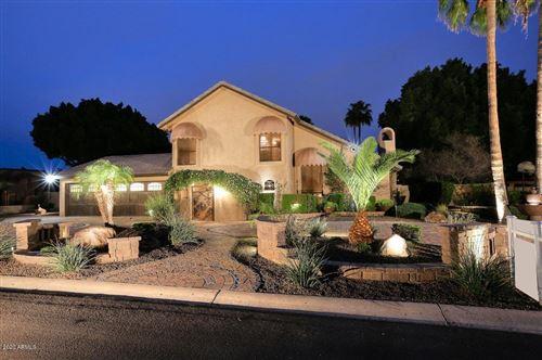Photo of 12221 S 35TH Street, Phoenix, AZ 85044 (MLS # 6079862)