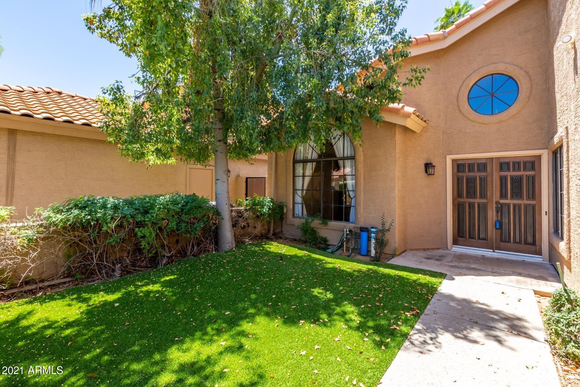 39 E LA VIEVE Lane, Tempe, AZ 85284 - MLS#: 6241863