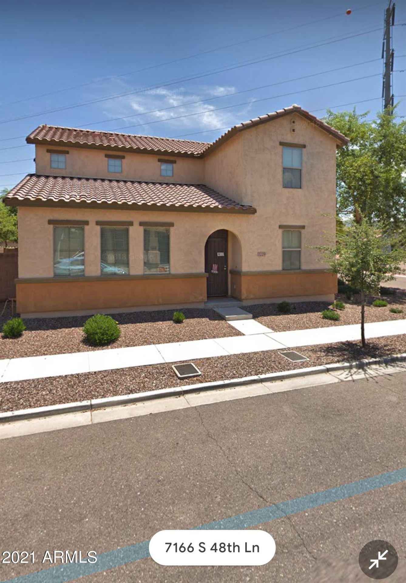 7229 S 48TH Lane, Laveen, AZ 85339 - MLS#: 6235865