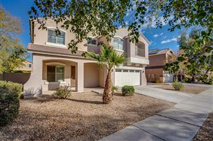 Photo of 14214 W Gelding Drive, Surprise, AZ 85379 (MLS # 5884870)
