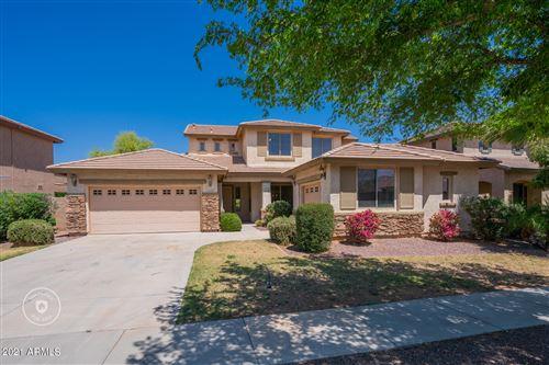 Photo of 15220 W BOCA RATON Road, Surprise, AZ 85379 (MLS # 6221871)