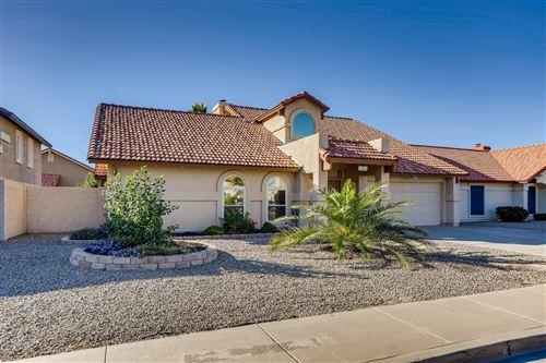 Photo of 18656 N 71ST Lane, Glendale, AZ 85308 (MLS # 6167873)