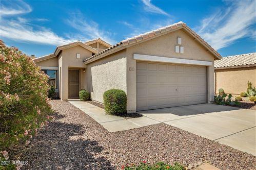 Photo of 2105 E ROBIN Lane, Phoenix, AZ 85024 (MLS # 6231874)
