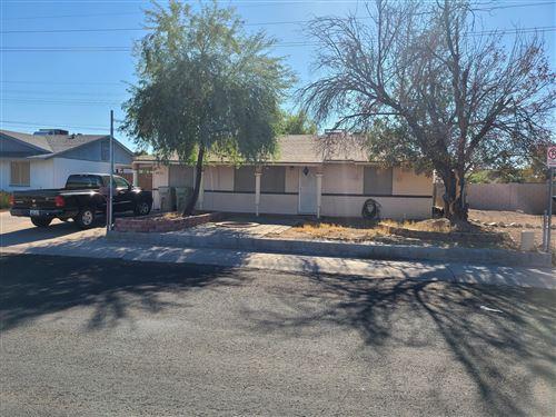Photo of 4655 W CARON Street, Glendale, AZ 85302 (MLS # 6164875)