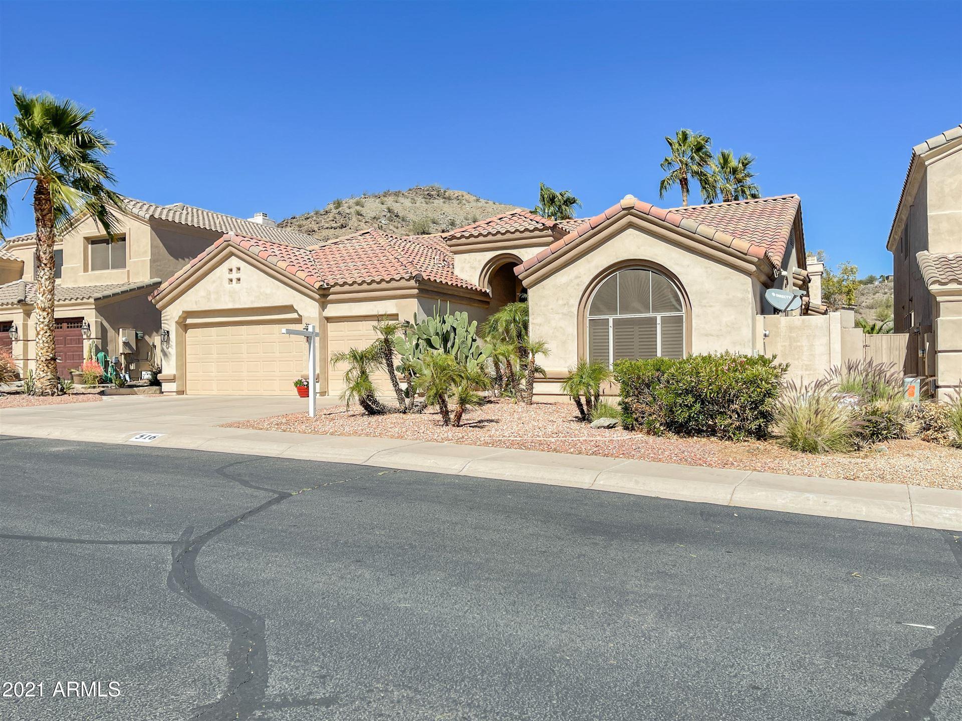 516 E Silverwood Drive, Phoenix, AZ 85048 - MLS#: 6199876
