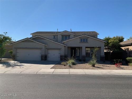 Photo of 12335 W MILTON Drive, Peoria, AZ 85383 (MLS # 6163879)