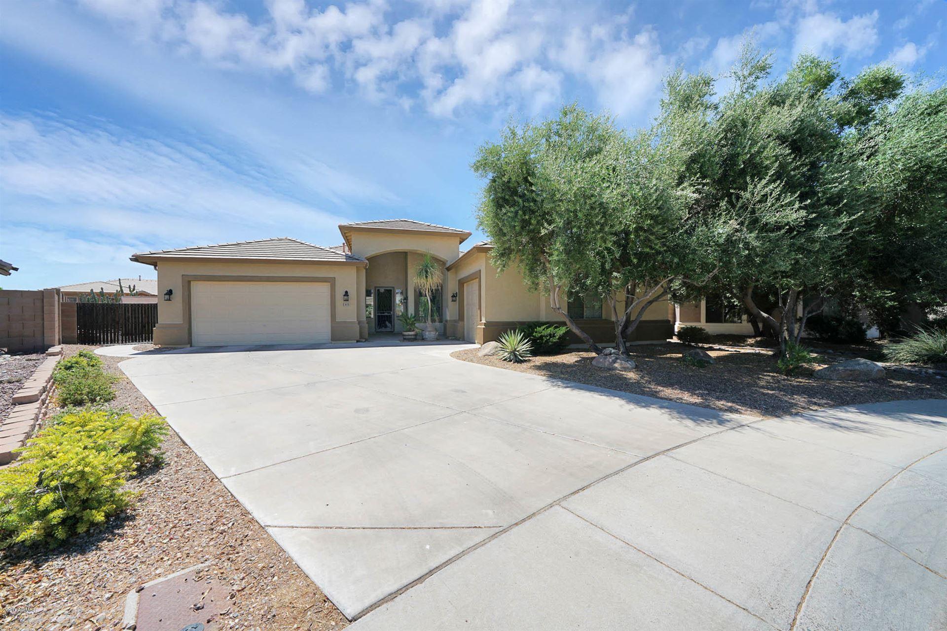 6123 N 132ND Drive, Litchfield Park, AZ 85340 - #: 6096880