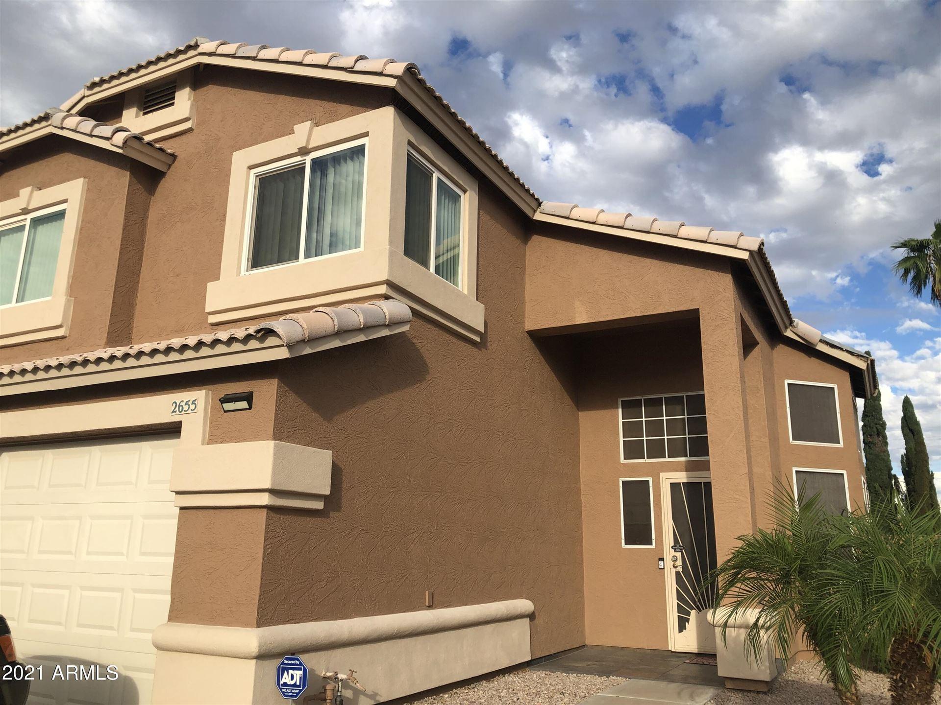 2655 S ANANEA --, Mesa, AZ 85209 - #: 6302881