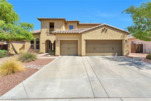 Photo of 9166 W PINNACLE VISTA Drive, Peoria, AZ 85383 (MLS # 6231884)