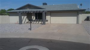 Photo of 5510 N 69TH Drive, Glendale, AZ 85303 (MLS # 5967885)