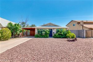 Photo of 1909 W PALM Lane, Phoenix, AZ 85009 (MLS # 5919886)