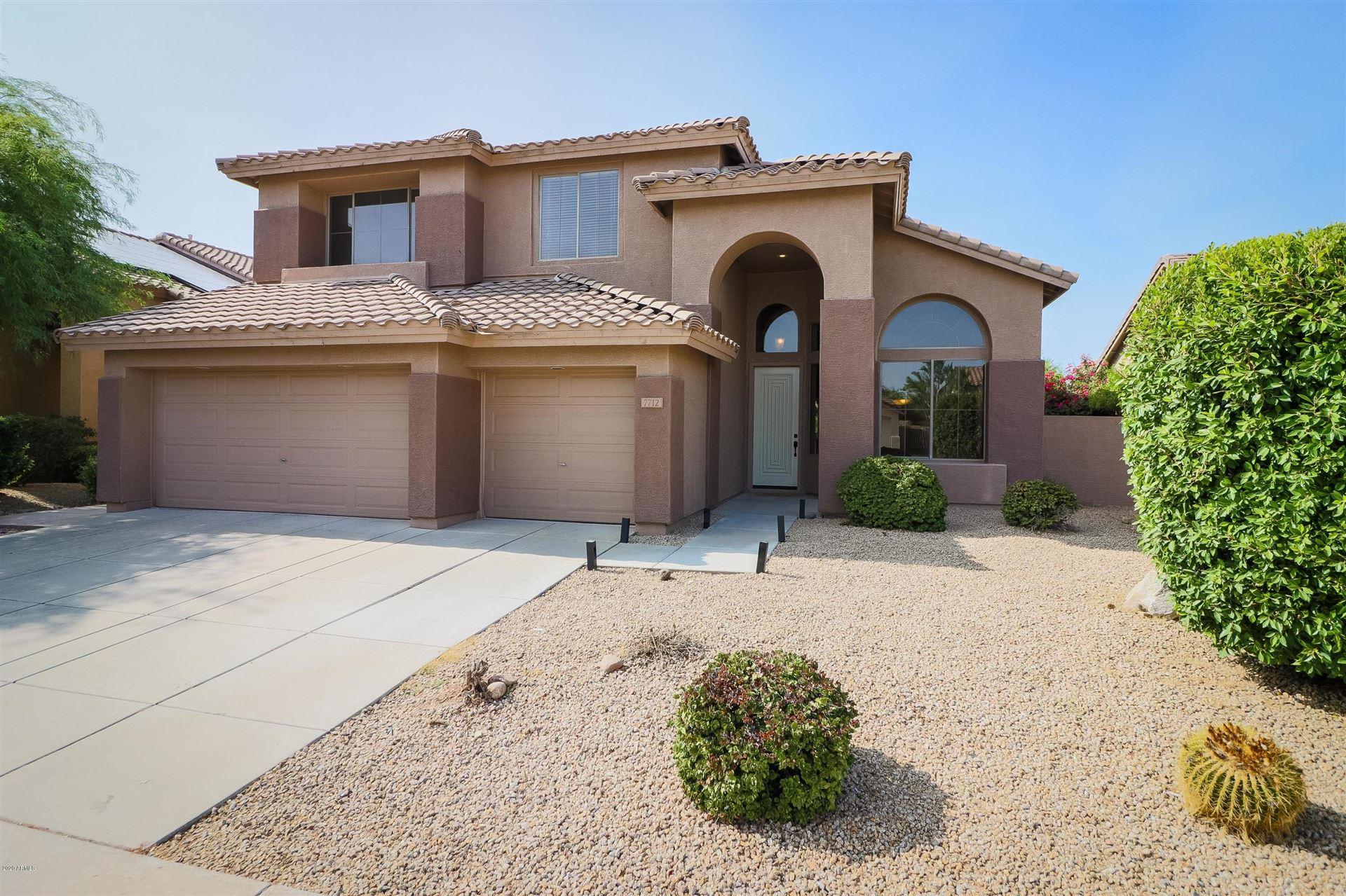 7712 E JOURNEY Lane, Scottsdale, AZ 85255 - MLS#: 6133886