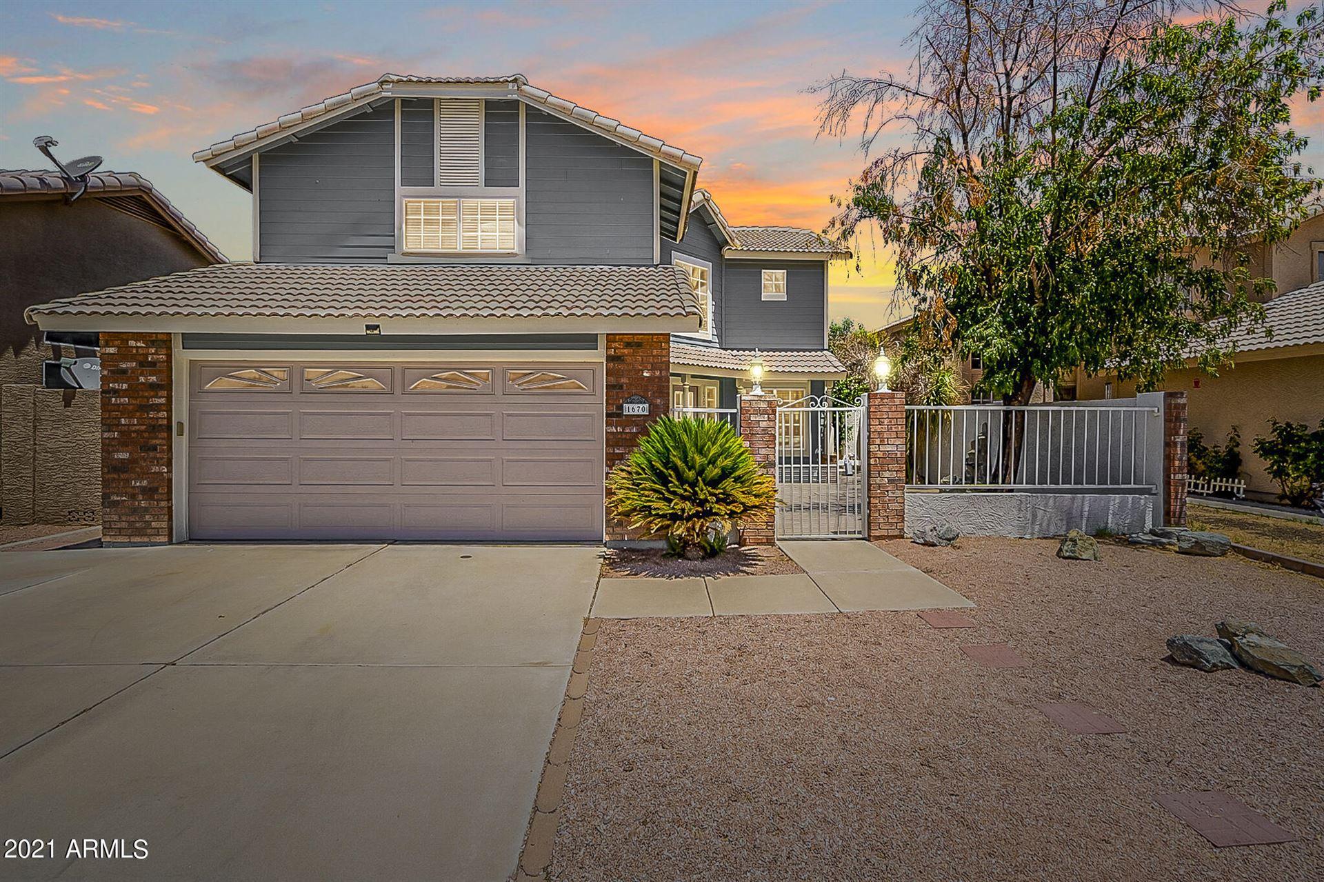 1670 E GARY Drive, Chandler, AZ 85225 - MLS#: 6266886