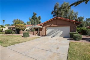 Photo of 1301 LEISURE WORLD --, Mesa, AZ 85206 (MLS # 5726887)