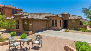 Photo of 11293 E BUTHERUS Drive, Scottsdale, AZ 85255 (MLS # 5952887)