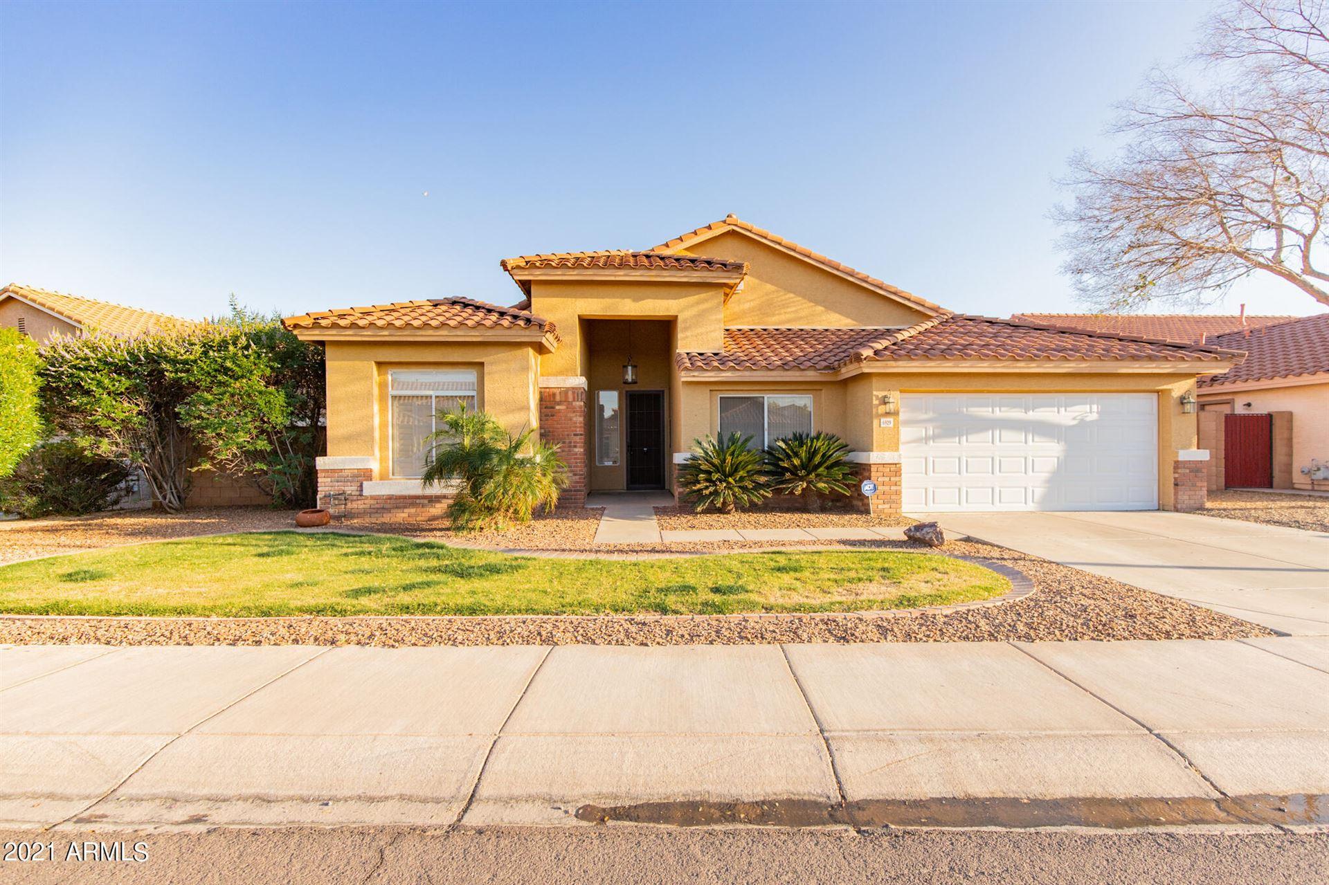 Photo of 6929 W MONTEREY Street, Chandler, AZ 85226 (MLS # 6233887)
