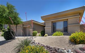 Photo of 14880 E SUMMIT Drive, Fountain Hills, AZ 85268 (MLS # 5932888)