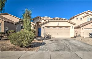 Photo of 3334 W YELLOW PEAK Drive, Queen Creek, AZ 85142 (MLS # 6004889)