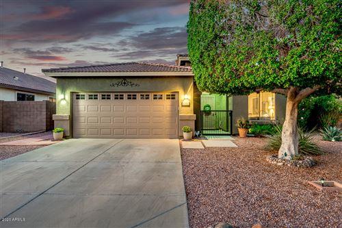Photo of 15926 W HEARN Road, Surprise, AZ 85379 (MLS # 6137889)