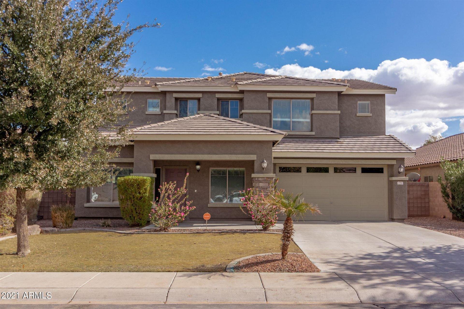 Photo for 21947 N GIBSON Drive, Maricopa, AZ 85139 (MLS # 6186889)