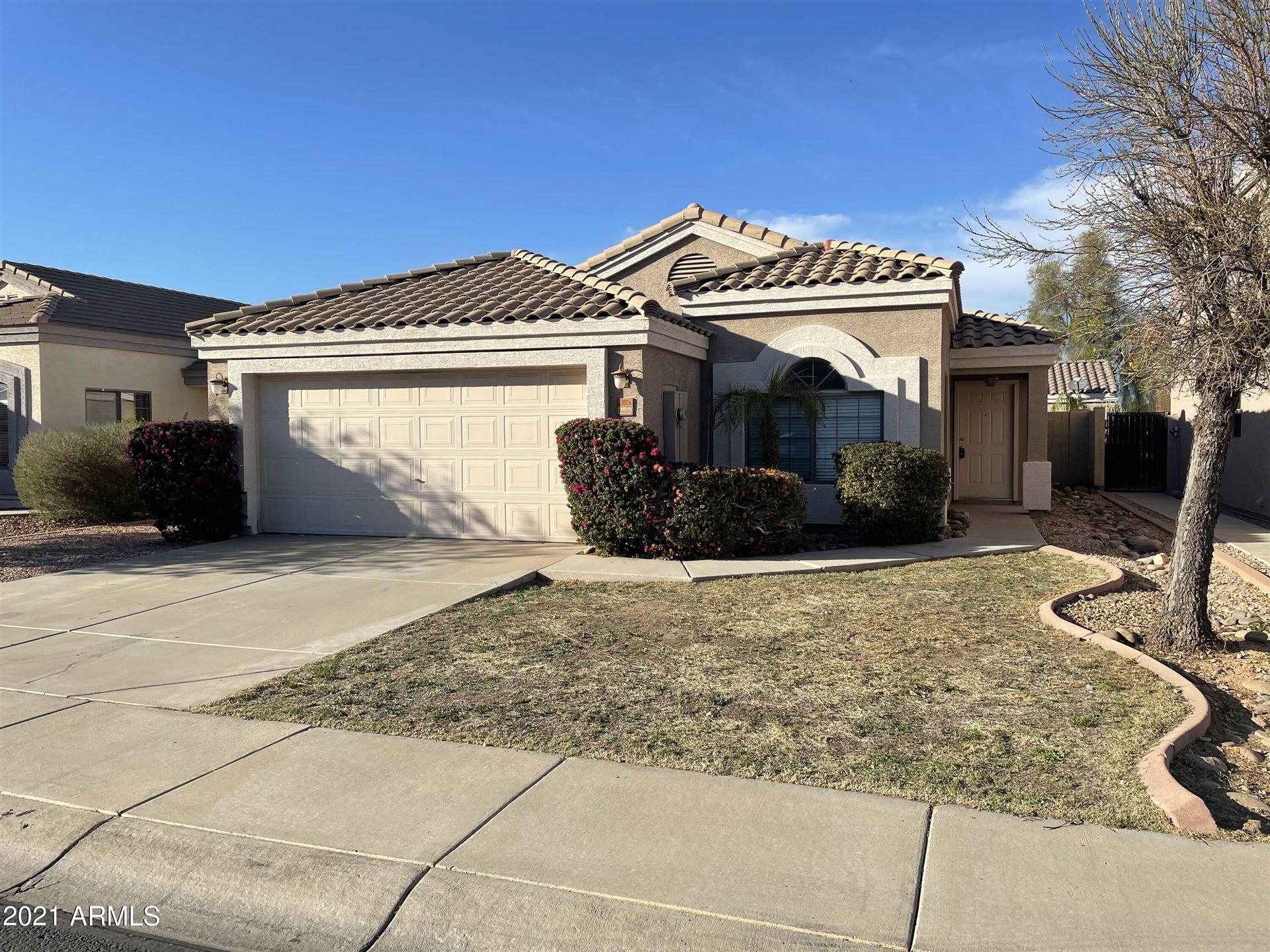 Photo of 13026 W EVANS Drive, El Mirage, AZ 85335 (MLS # 6198889)