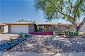 Photo of 8437 E GRANADA Road, Scottsdale, AZ 85257 (MLS # 5940895)