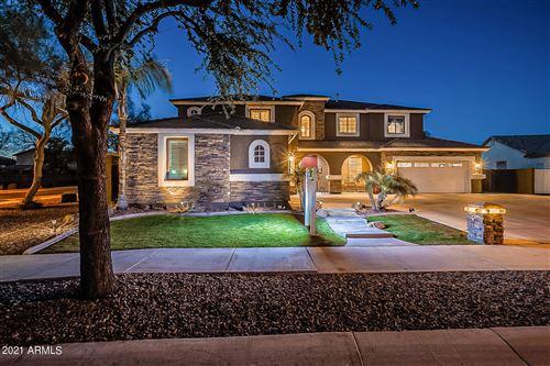 Photo of 14184 W POINSETTIA Drive, Surprise, AZ 85379 (MLS # 6197899)