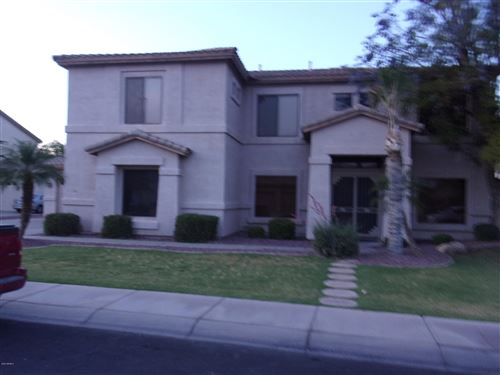 Photo of 1098 E TULSA Court, Gilbert, AZ 85295 (MLS # 6077900)