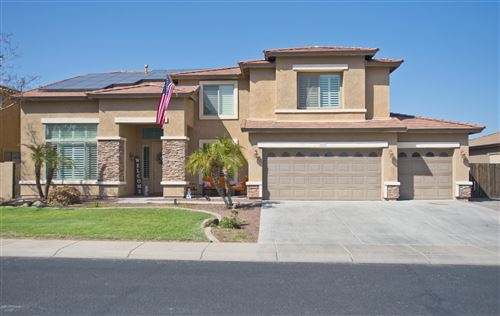 Photo of 18050 W MAUNA LOA Lane, Surprise, AZ 85388 (MLS # 6137902)