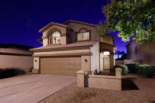 Photo of 1910 N 106TH Avenue, Avondale, AZ 85392 (MLS # 6164902)