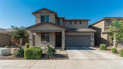 Photo of 7332 W PRESTON Lane, Phoenix, AZ 85043 (MLS # 6231903)