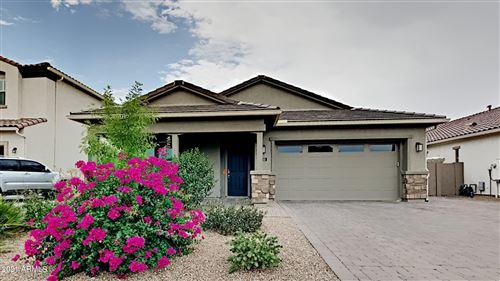 Photo of 955 E KNIGHTSBRIDGE Way, Gilbert, AZ 85297 (MLS # 6259903)