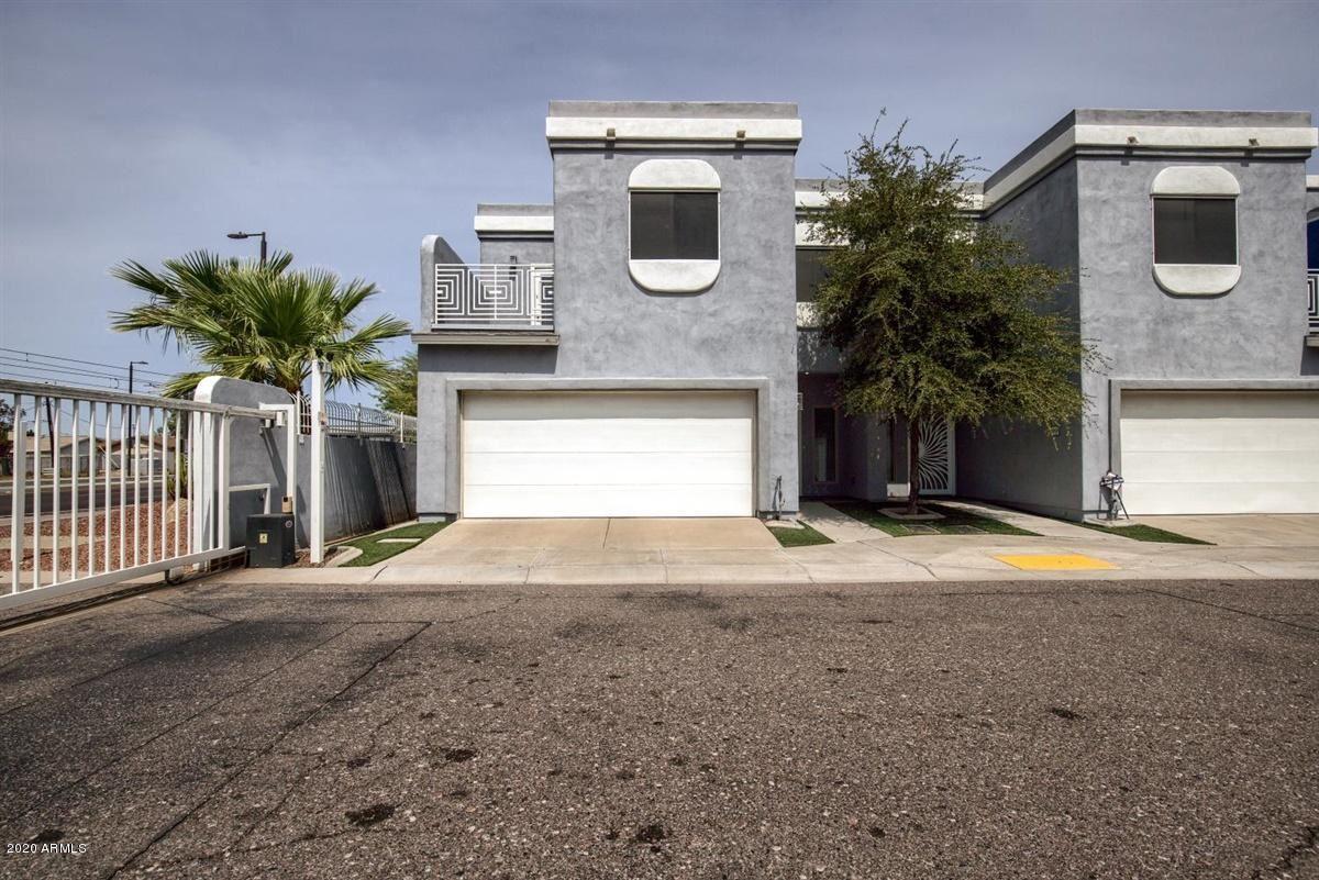 1862 W VERMONT Avenue, Phoenix, AZ 85015 - MLS#: 6130904